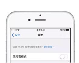 苹果正式发布iOS 11.3 Beta1 重大更新升级