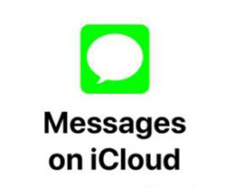 iOS 11.3测试版中信息 iCloud 云同步功能回归!