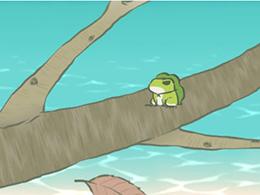 这款内置广告还卖30块的国产山寨《青蛙旅行》终遭下架