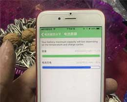 网友将苹果iPhone 6s暴改为双电池:4000mAh续航翻倍