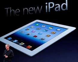 传全新iPad将在2018年年末发布 搭载苹果造的AI芯片