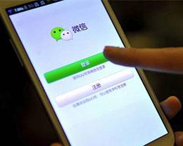 如何查看全备份中的微信聊天记录?