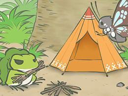 文化差异 《旅行青蛙》设计师透露:游戏初衷是思念丈夫
