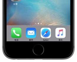 苹果iPhone为什么会出现闪退?