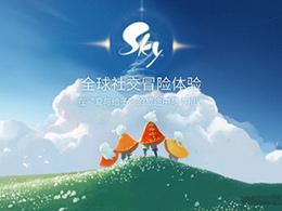 《Sky光·遇》官方预约火热进行中 国内测试即将开启