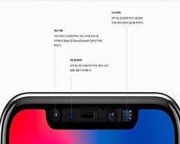 """安卓阵营跟风?苹果已着手解决iPhone X""""刘海""""设计"""