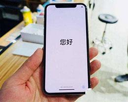台湾查获大量假苹果iPhone手机,竟可以序列号认证