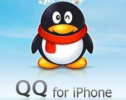 为什么用iPhone登录QQ能让好友看到具体机型?