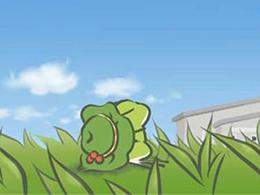 传腾讯拟收购旅行青蛙开发商 欲对游戏本地化改造