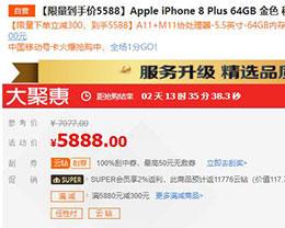 3月iPhone突然全线降价了,原因你绝对想不到