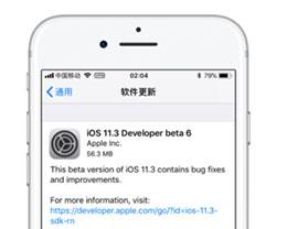 苹果发布 iOS 11.3 beta 6 ,正式版即将到来