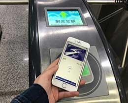 上海刷iPhone坐地铁,正确姿势是这样的!