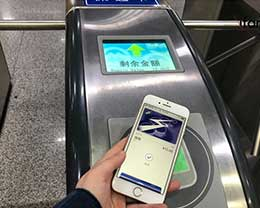 iOS公交卡开通 能提高Apple Pay国内使用率吗?