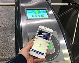 iOS11.3正式版无法绑定公交卡怎么办?iOS11.3正式版无法绑定公交卡解决方案