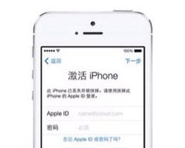 """爱思助手验机报告关于""""AppleID锁""""和""""序列号匹配""""说明"""