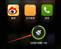 苹果iPhone清理后台应用能省电吗?
