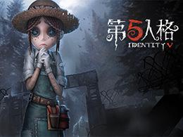 《黎明杀机》正式宣布与第五人格合作 授权游戏玩法