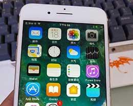 3000元内性价比最高的iPhone,别买错了!