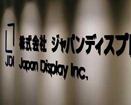 2019年款iPhone全用OLED屏,液晶屏供应商JDI股价暴跌20%