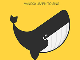 唱歌,有随身的声乐教练,你会更专业。