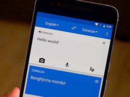 人工智能辅助,它可能是地球上最好用的翻译软件。