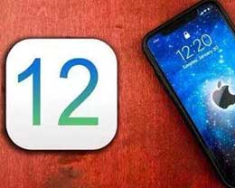 iPhone7升至苹果iOS12好不好?两个字:流畅!