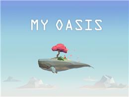 治愈心灵 MyOasis我的绿洲手游试玩