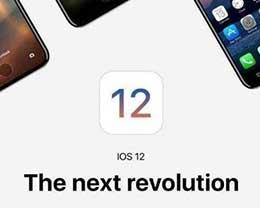 iOS12公测版到底值不值得升级?