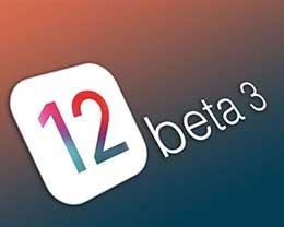 苹果iOS 12 beta 3开更:新地图来了!
