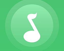 给你的iPhoneX制作个性铃声:爱思助手铃声制作教程