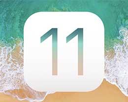iOS 11.4.1正式版好用吗?iOS 11.4.1正式版是否值得升级
