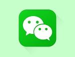 爱思助手教程:备份与恢复微信聊天记录