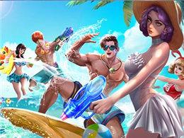 High起来《全民枪战2》夏日狂欢版本火爆上线咯!
