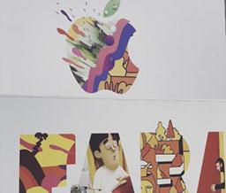 为推广全新米兰直营店 苹果请来21位艺术家