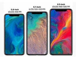 2018新iPhone值不值得买?