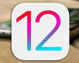 安装了iOS 12测试版/公测版,还能升级正式版吗?