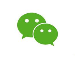 微信占用了太多空间,如何单独备份iPhone中的微信聊天记录?