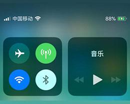 iPhone X 如何查看电池百分比,如何在iPhone上查询电池状态?
