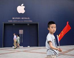 为何苹果iPhone在中国能成功?外媒:产品高档+遵守法律