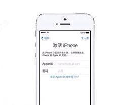 如何识别 iPhone 中是否有隐藏ID锁