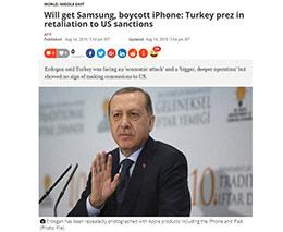 苹果躺枪!土耳其将抵制美国电子产品