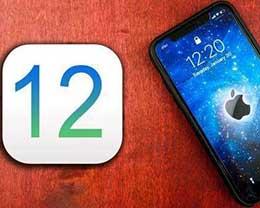 iOS12 beta8更新了什么内容呢?iOS12 beta8值得升级吗?
