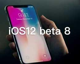 如何升级到iOS12 beta8?iOS12 beta8升级教程