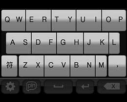 iPhone X 输入法实用小技巧