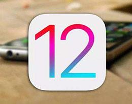 苹果iOS 12 beta 9来了,正式版还会远吗?