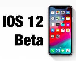 如何更新iOS 12 Beta 9? Beta 9和 Beta 8对比有哪些改进?