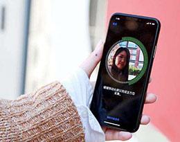 使用 iPhone X 面容 ID 功能的技巧