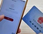 iPhone X 如何在微信上查询社保信息?| 微信绑定社保卡教程