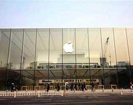 法国广播电台公布苹果发布会时间:就在9月12日