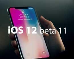 苹果今日发布iOS 12 beta 11,继续修复Bug